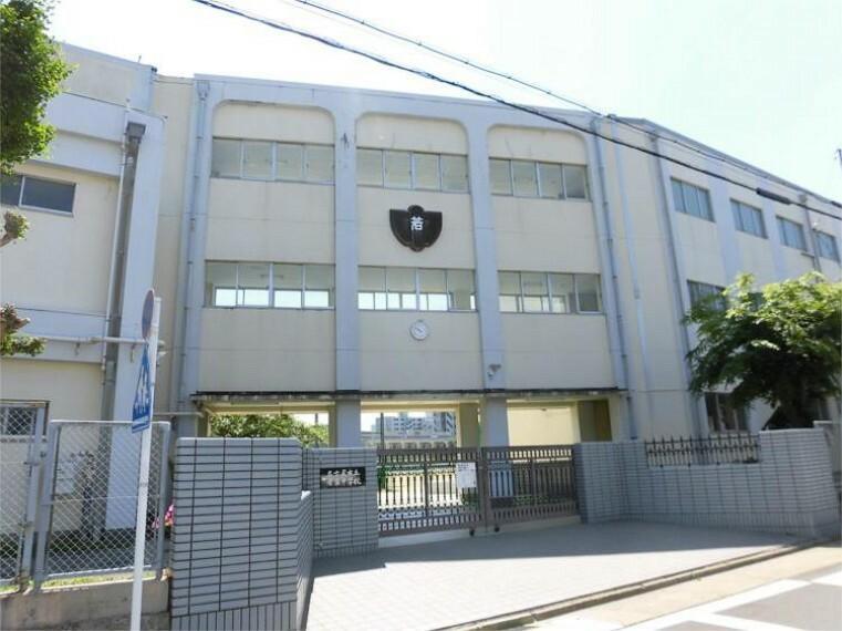 中学校 名古屋市立若葉中学校