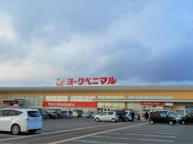スーパー ヨークベニマル新小原田店 徒歩約13分(1090m)