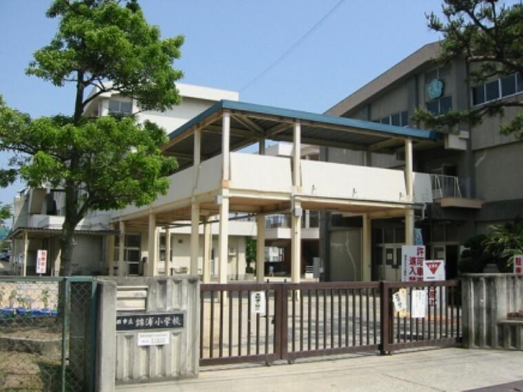 小学校 【小学校】錦浦小学校まで1500m