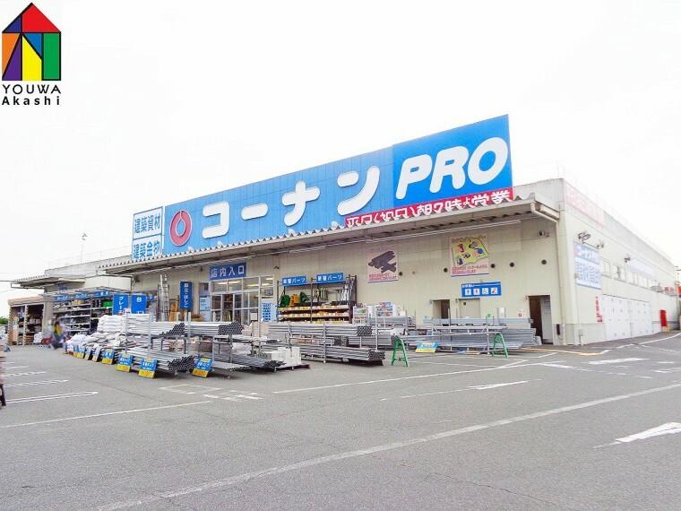 ホームセンター 【ホームセンター】コーナン 魚住店まで1097m