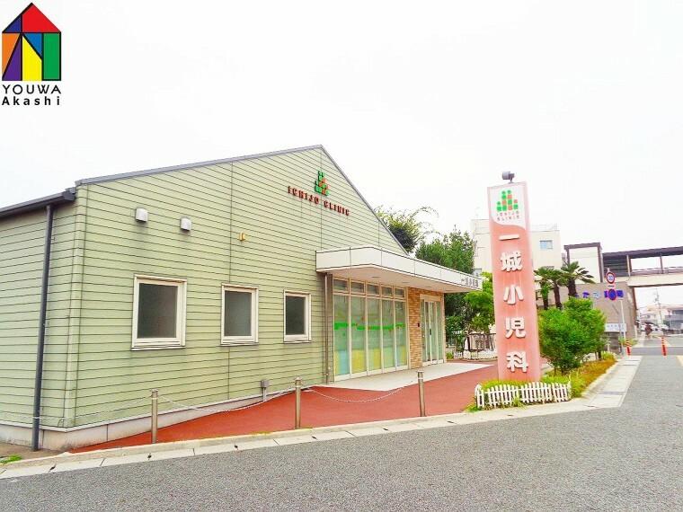 病院 【小児科】一城小児科まで1366m