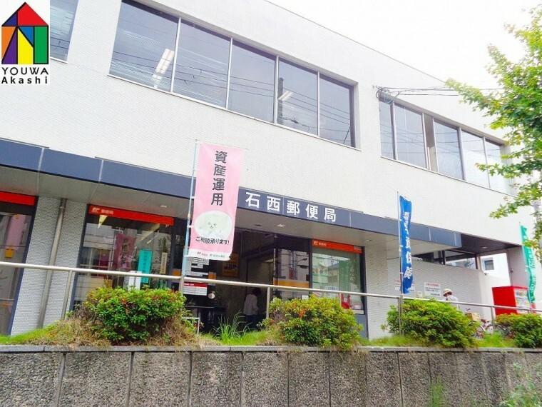 郵便局 【郵便局】明石西郵便局まで941m