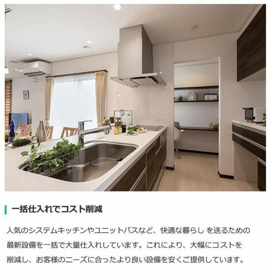 緑豊かな住環境で、近隣に商業施設あります(^^)/