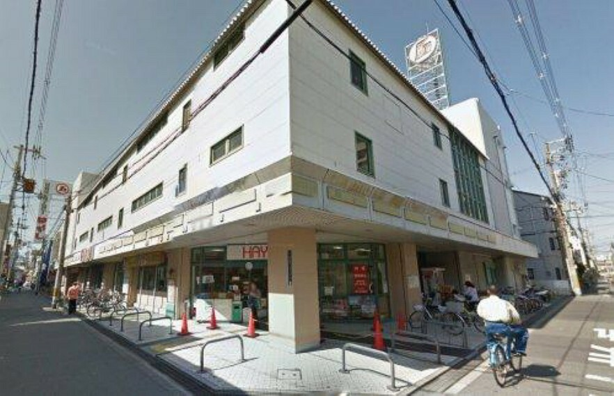 スーパー 【スーパー】デイリーカナート鶴見橋店まで574m