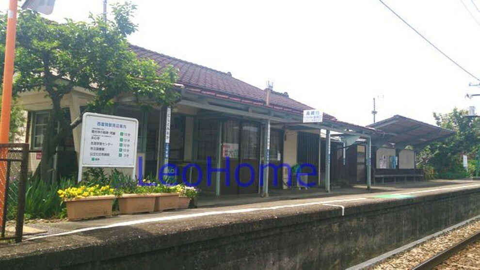 【駅】西富岡駅まで2609m