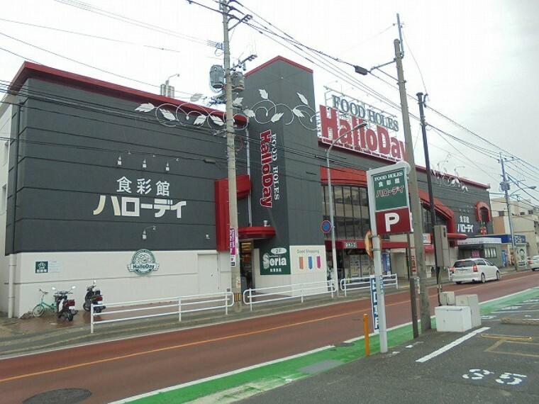 スーパー 【スーパー】ハローデイ松崎店まで970m