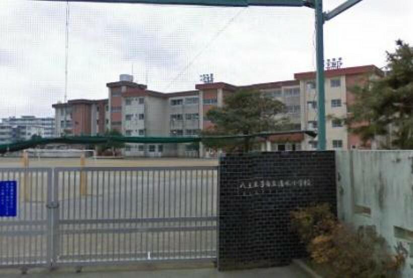 小学校 【小学校】八王子市立清水小学校まで1744m