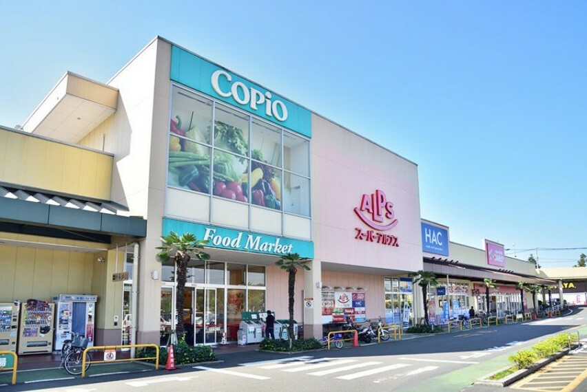 ショッピングセンター 【ショッピングセンター】コピオ楢原まで2400m