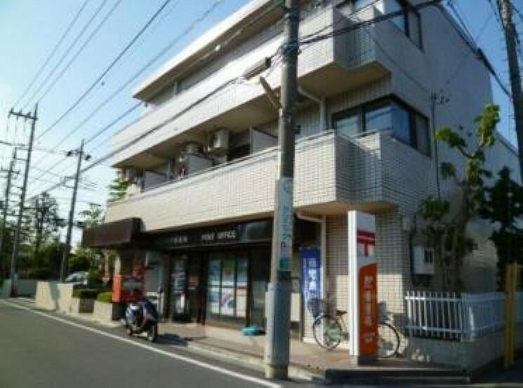 郵便局 【郵便局】八王子中野郵便局まで1324m