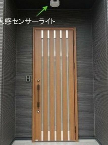 玄関 防犯面や安全面に役立つ人感センサーライト付