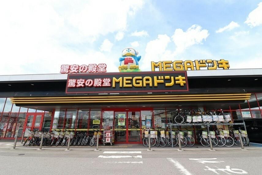 ショッピングセンター MEGAドン・キホーテ東海名和店