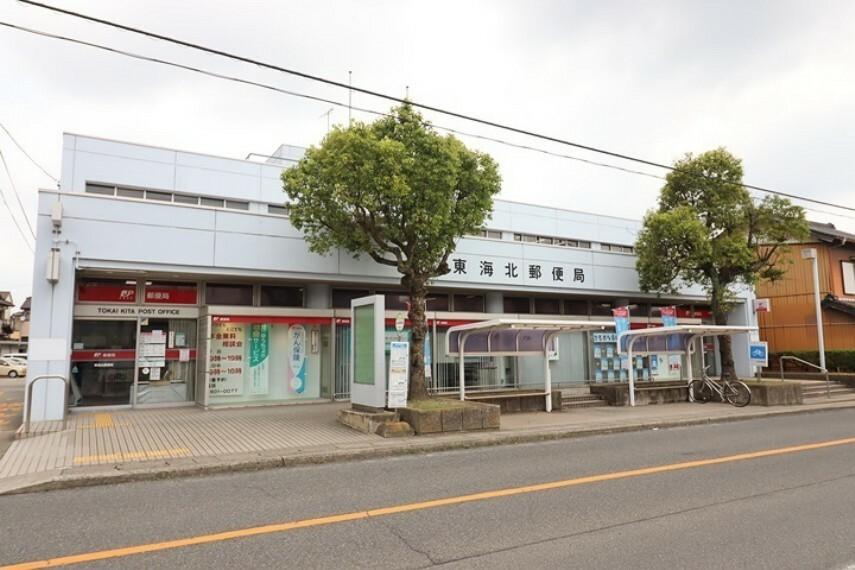郵便局 東海北郵便局