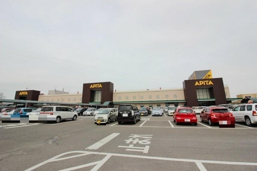 ショッピングセンター アピタ東海荒尾店