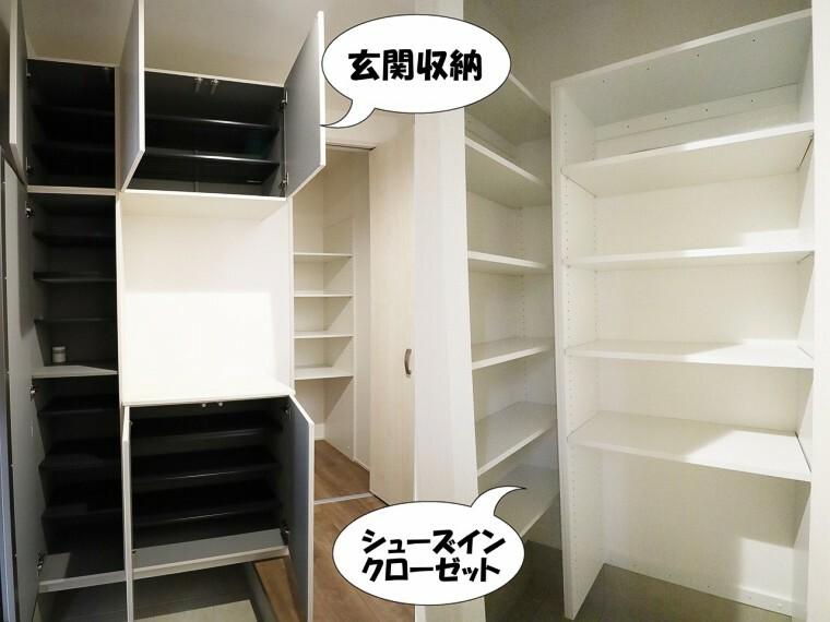 収納 玄関入って両側に収納がたくさん付いています! お出かけの準備等にとても便利ですね