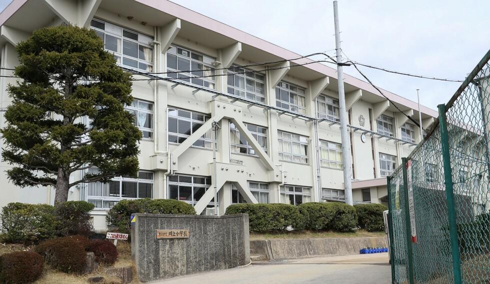 小学校 東広島市立 川上小学校