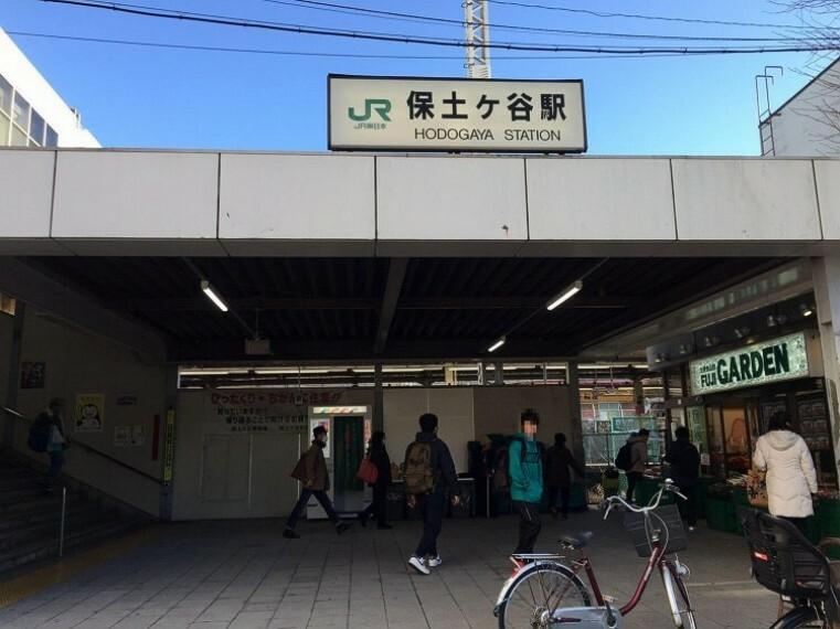 保土ヶ谷駅(横浜駅の隣駅。乗車時間は3分で活気溢れる横浜の街へ繰り出せます。)