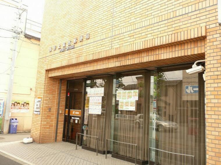 郵便局 横浜上末吉郵便局