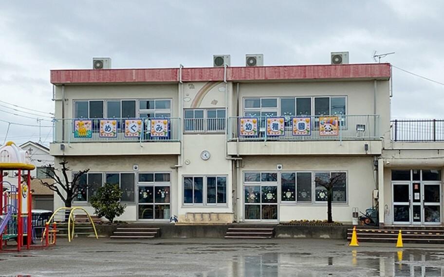 鶴ヶ島めぐみ幼稚園