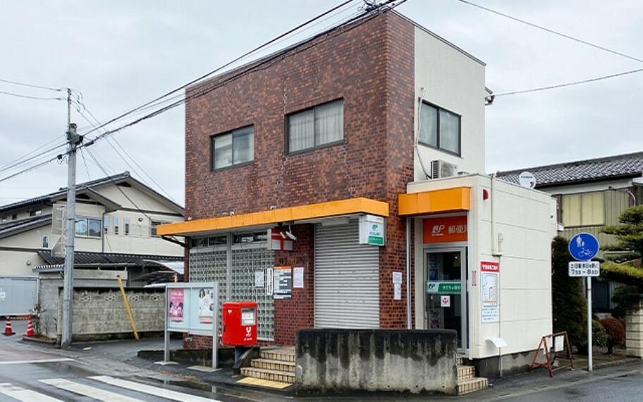 鶴ヶ島郵便局