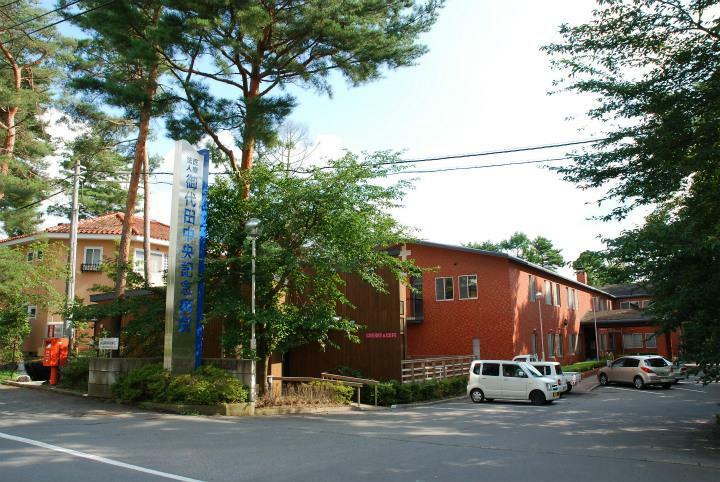 病院 御代田中央記念病院
