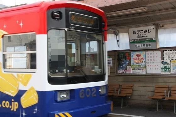周辺の街並み 阪堺線 我孫子道駅