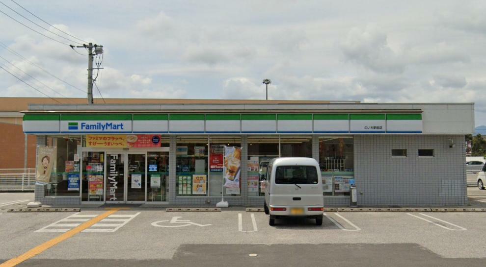 コンビニ ファミリーマートのいち駅前店