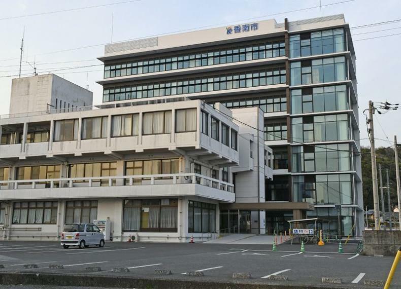 役所 香南市役所