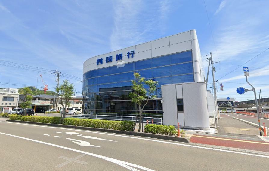 銀行 四国銀行 野市支店