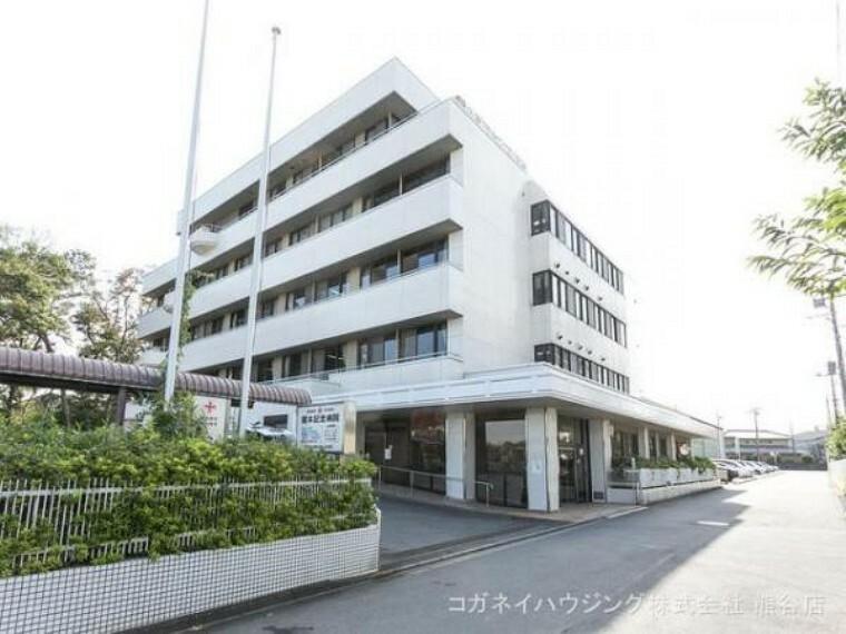病院 関本記念病院 距離1920m