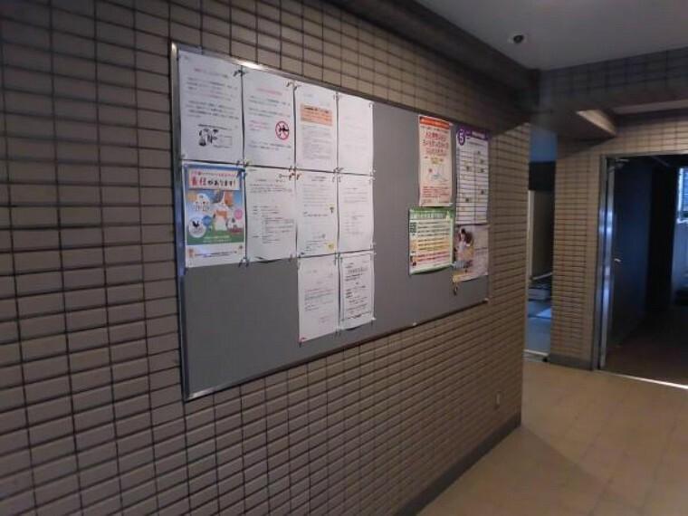 掲示板です。マンションの共有事項などがこちらに掲示されます。