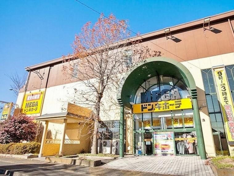 ショッピングセンター MEGAドン・キホーテ 上鶴間店 距離約400m