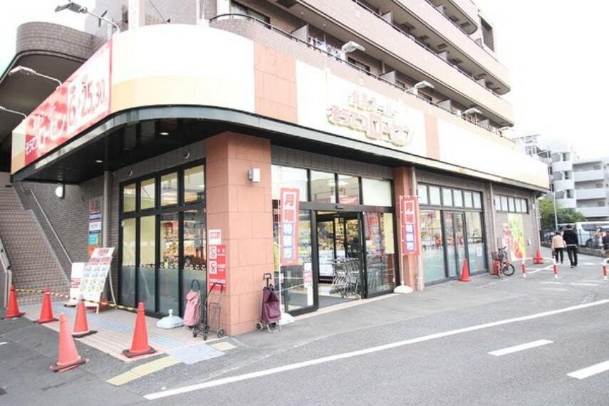 スーパー そうてつローゼン柿生店