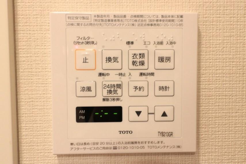 専用部・室内写真 浴室暖房乾燥機完備。雨が続く季節には、乾燥室としても利用可能。また冬場は、暖房機能により浴室を暖めてから入浴できるので、急激な温度変化によるヒートショックの防止にも役立ちます