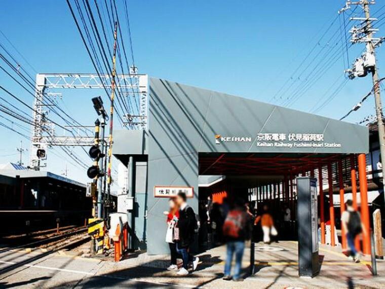 京阪電気鉄道京阪線「伏見稲荷駅」まで徒歩約8分(約640m)