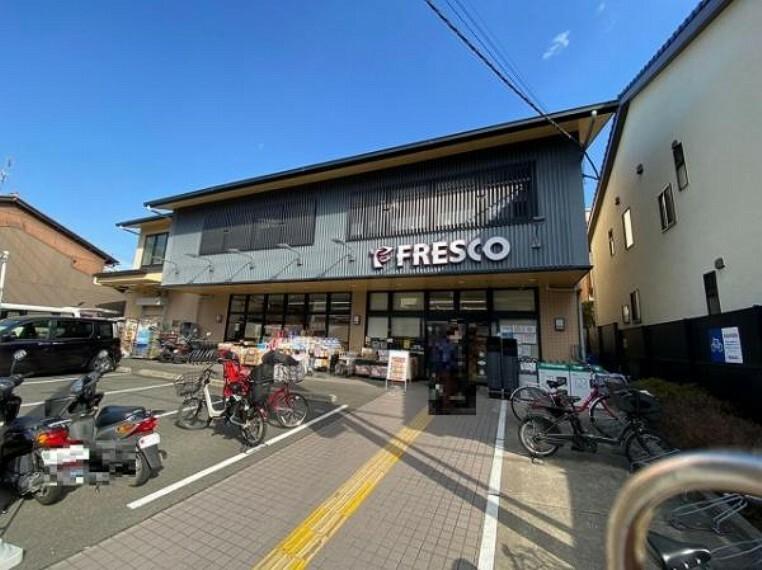 スーパー フレスコ 深草店