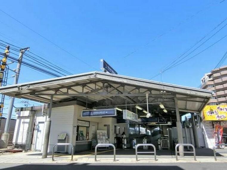 京阪本線「御殿山駅」まで徒歩約4分(約320m)