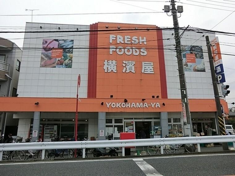 スーパー 横濱屋大道店 営業時間10:00~20:30 商品の鮮度・安全性はもちろんのこと、お客様をお迎えする心を大事に考えています。