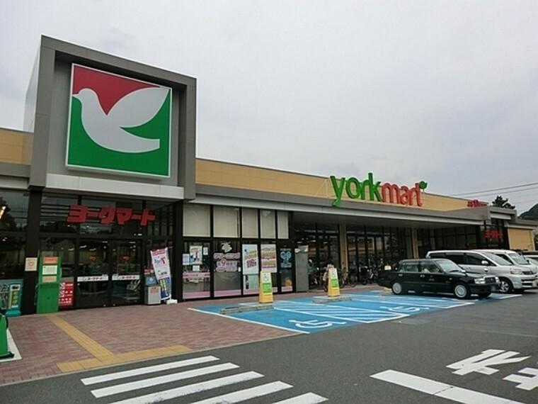 スーパー ヨークマート六浦店 営業時間9:00~22:00 六浦駅徒歩5分 宅配サービス有り