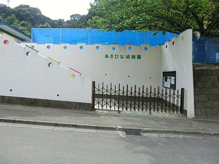 幼稚園・保育園 あさひな幼稚園 豊かな緑に囲まれた園舎と広い園庭、35mのジャンボ滑り台のあるアスレチック場があります。