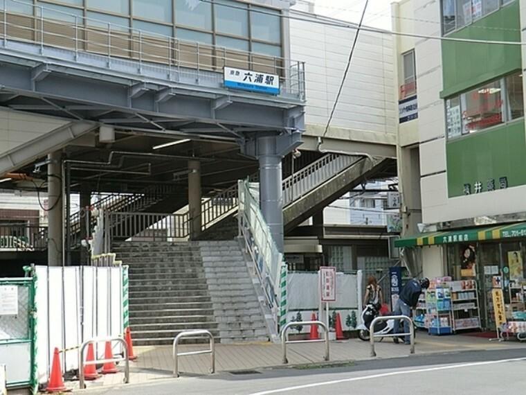 京浜急行電鉄逗子線 六浦駅 湘南地区に行く途中にある駅です。 小さな駅ですがとてもにぎわいを感じます。駅前にはコンビニや薬局があります