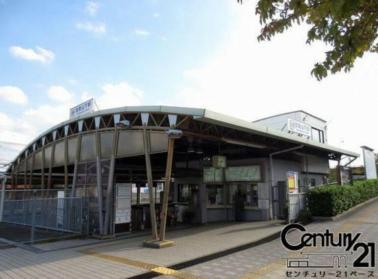 信貴山下駅(近鉄 生駒線)