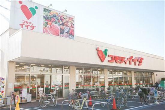 スーパー コモディイイダ平井店
