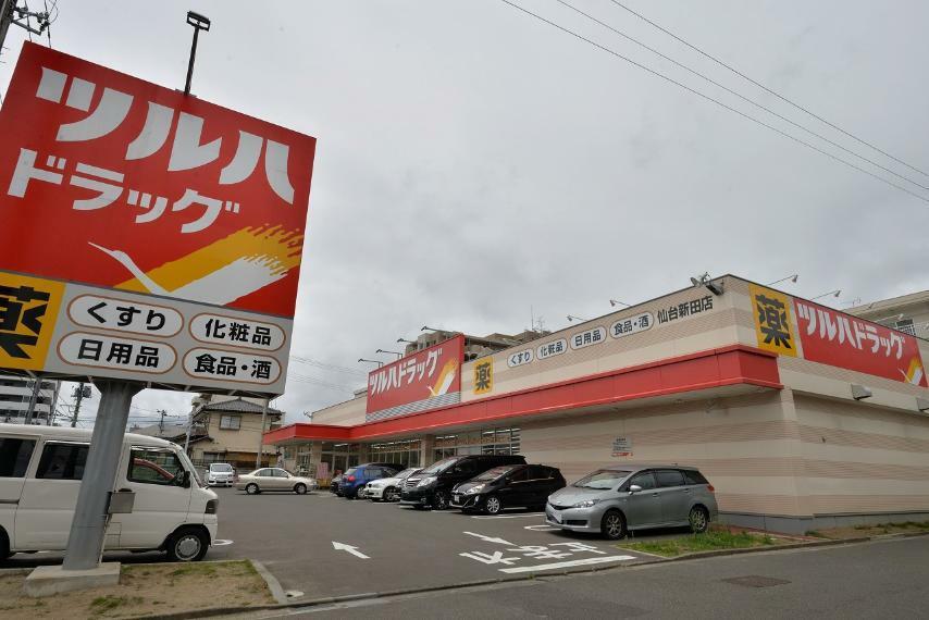 ツルハドラッグ仙台新田店