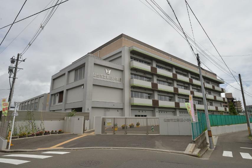 仙台市立新田小学校