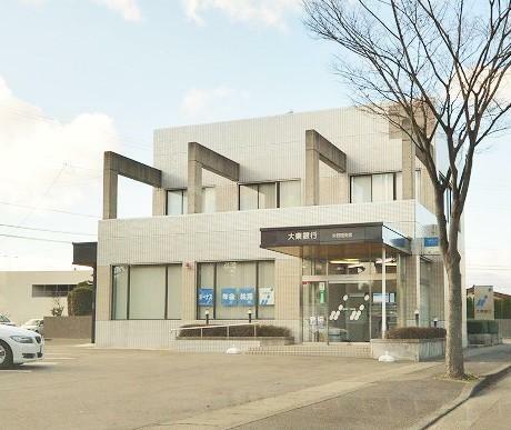銀行 大東銀行 矢野目支店