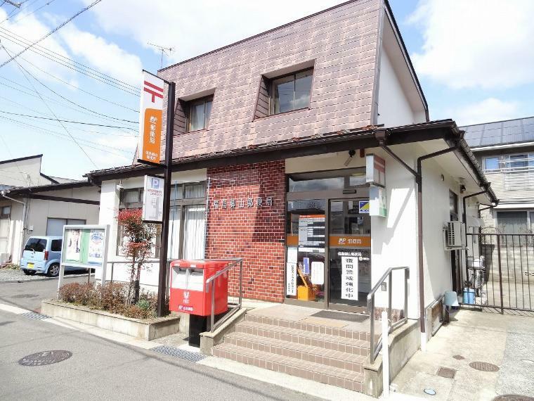 郵便局 福島御山郵便局