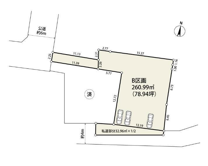 区画図 並列で車3台以上駐車計画も可能!