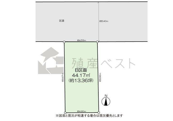 土地図面 「事務所」「店舗」「店舗兼住居」などなどさまざまな用途をご検討いただけます。