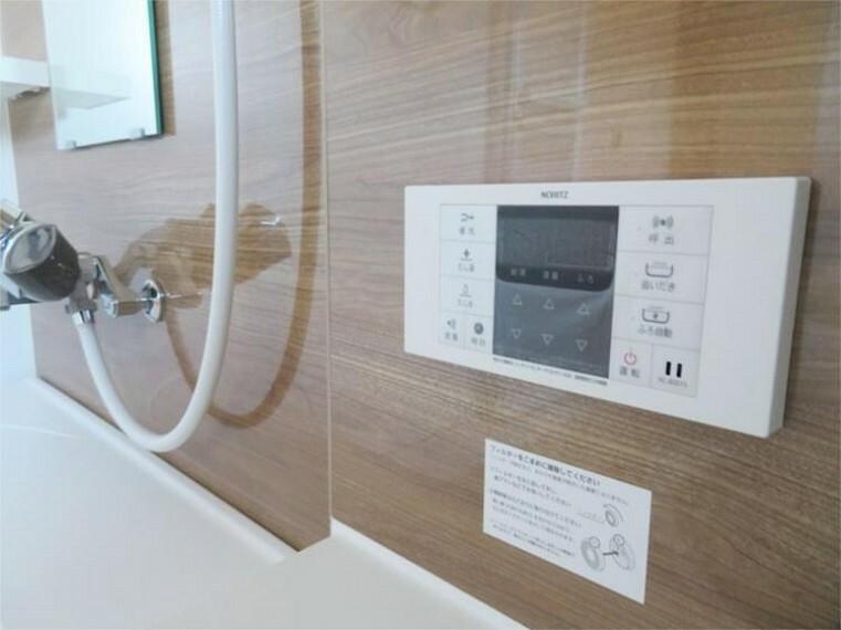 専用部・室内写真 CO2もガス代も減らせる地球温暖化防止や家計に優しい省エネ型給湯器 【同仕様】
