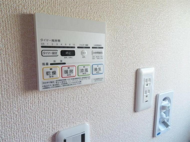 専用部・室内写真 入浴後の水滴や湿気を排出し、カビの発生や臭いを抑制する浴室換気乾燥機 【同仕様】
